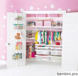 NC_12_Girls_reach-in_Closet_R060612_CMYK-1