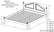 Кровать K1 160х200